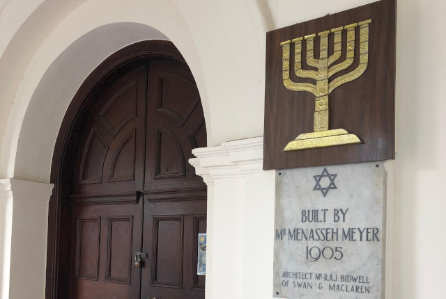 Jewish Heritage Singapore - Oxley Rise Synagogue Stone
