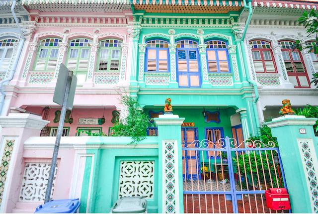 Joo Chiat Walk Shophouses