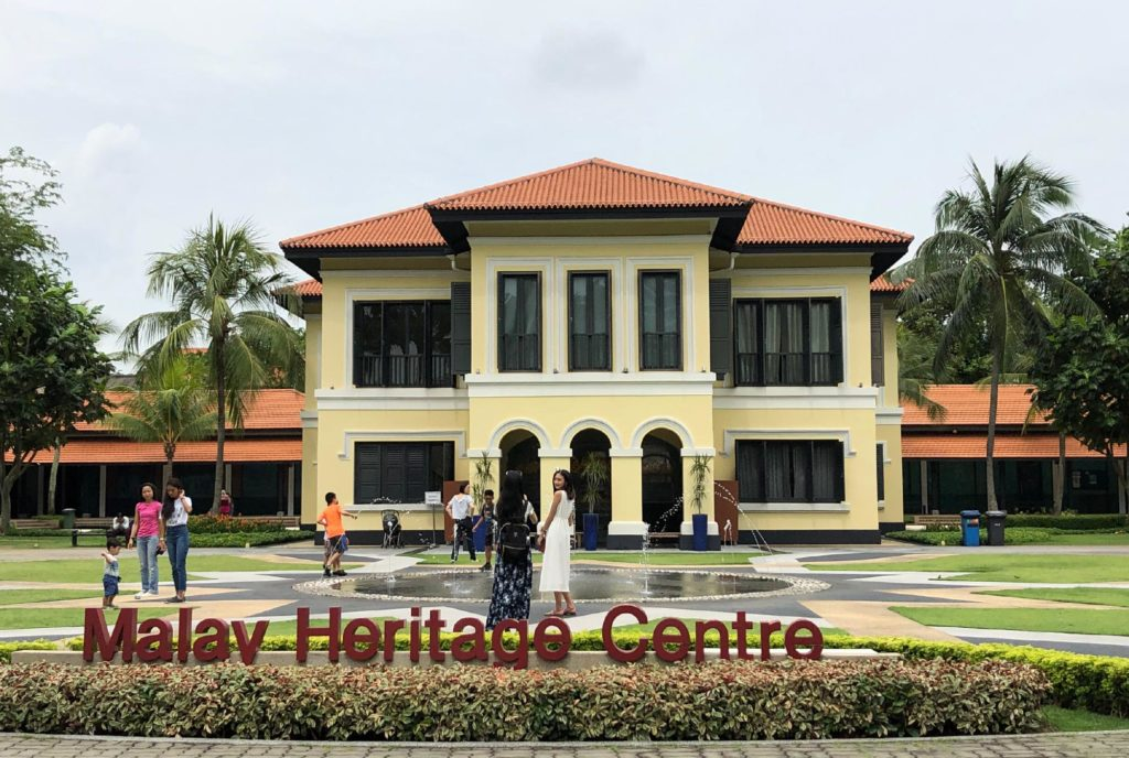 Kampong Glam Malay Heritage Centre