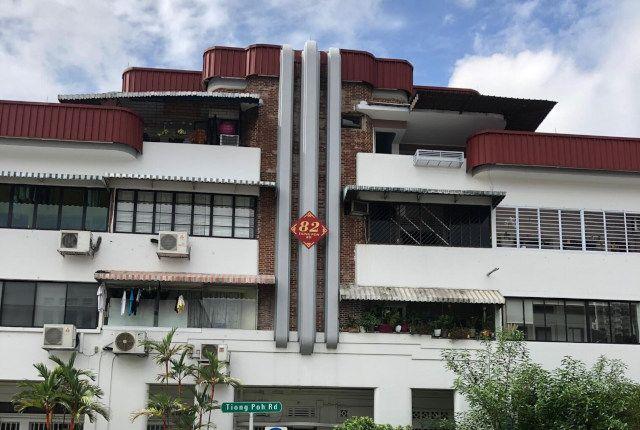 Tiong Bahru Art Deco Walk