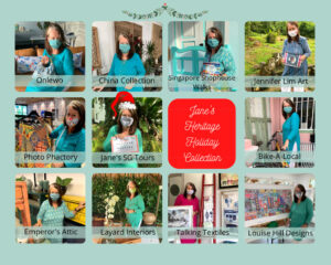 Blog Jane's Heritage Holiday Collection discount Offer