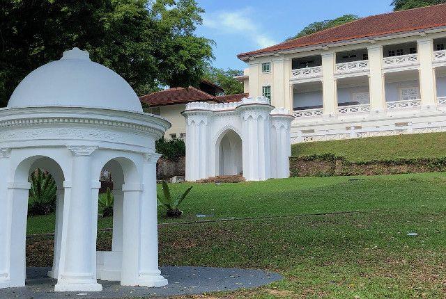 Secret Singapore Fort Canning